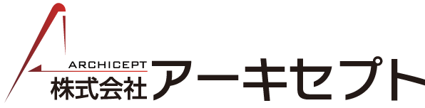 船橋市の一級建築士事務所 株式会社アーキセプト